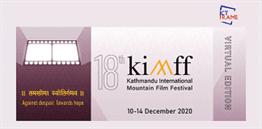 International Mountain Film Festival