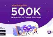 Khalti Android App Reaches 500,000 Downloads