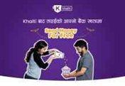 Khalti Bank Transfer Service