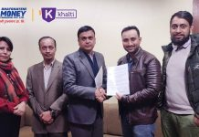 Khalti Partners with Bhatbhateni Group