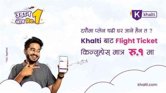Khalti Flight Ticket