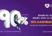 Khalti Mobile Top-up Offer