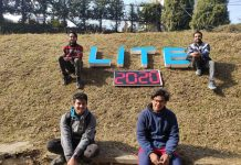 LITE Technical Exhibition 2020
