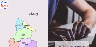 Lalitpur's Annual ICT Turnover At Rs. 109 Billion
