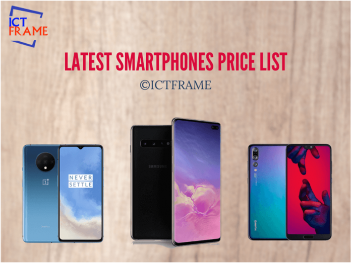 Latest Mobile Phone Found In Nepal With Its Price List [Updated 2020]