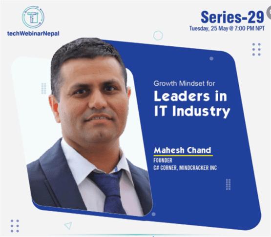 Leaders in IT Industry