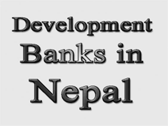 List Of All Development Banks Of Nepal