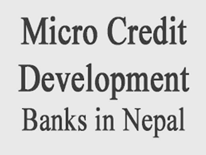 List Of Class D Bank In Nepal