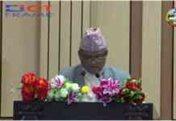 Lumbini Province Budget
