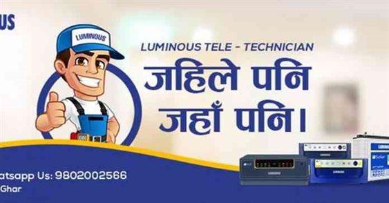 Luminous Tele-Technician