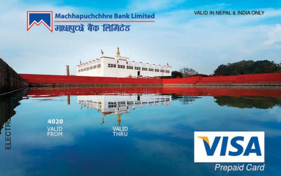MBL Visa Dollar Card