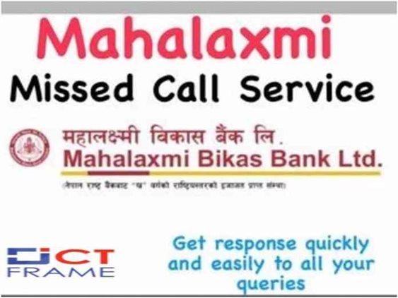Mahalaxmi Development Bank Missed Call Service
