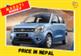 Maruti Suzuki Wagon R Price