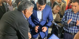 Matrika Prasad Yadav Inaugurated Consumer Protection App In Nepal