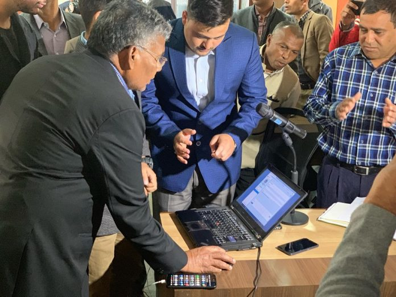 Matrika Prasad Yadav Inaugurated Consumer Protection App In Nepal
