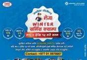 Mega Winter Service Camp