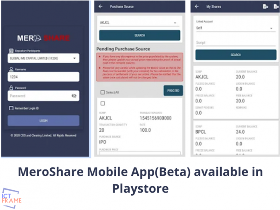 Mero Share Mobile App