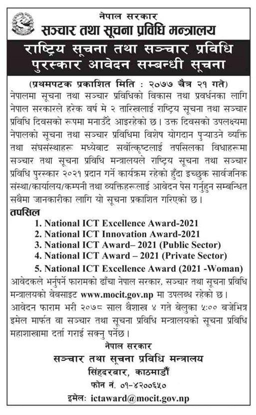 MoCIT Award