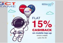 Mobile Top-Up in CellPay