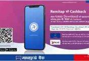 Mobile Wallet Service Nepal