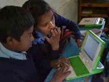 Ebooks shop Nepal