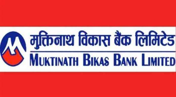 Muktinath Bikash Bank and NCC Bank