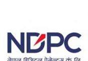 NDPC Main Logo