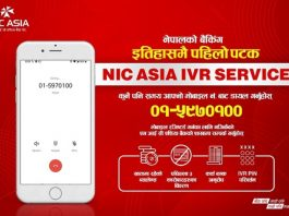 NIC ASIA Bank brings IVR banking service for the first time in Nepal