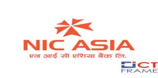 NIC ASIA Help Desk Support