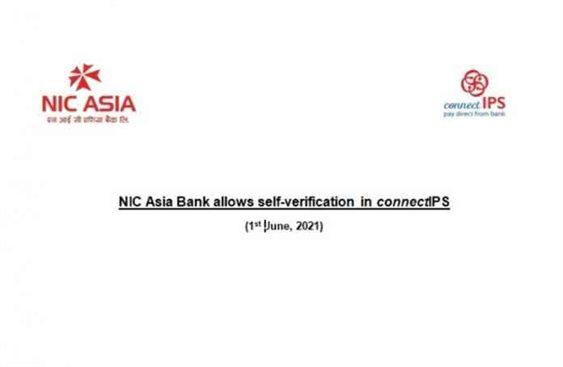 NIC ASIA SELF-VERIFICATION