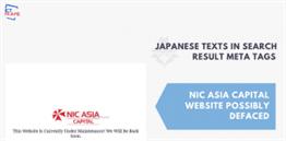 NIC Asia Capital Webportal Def
