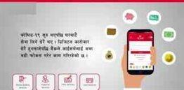 NIC Asia Digital Platform
