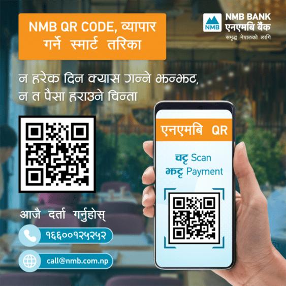 NMB QR Code