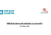 NMB Self-Verification