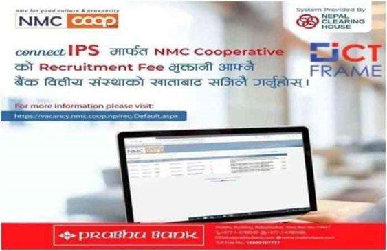 NMC COOP