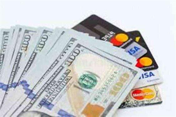 NRB Prepaid Dollar Cards