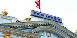 NRB Siddharth Nagar