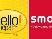 Smart Telecom mobile in Kathmandu