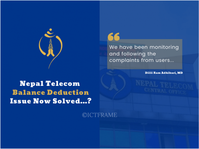 Nepal Telecom Claims Auto Balance Deduction Issue is Now Solved