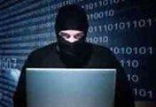 NTC Data Breach