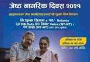 NTC Free SIM Cards
