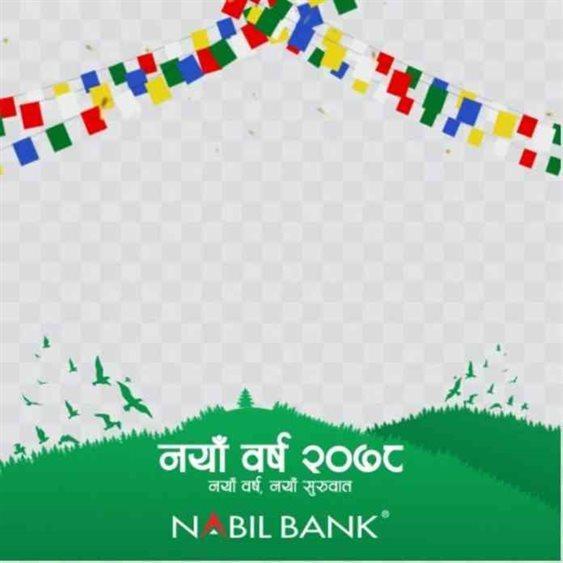 Nabil Bank New Year