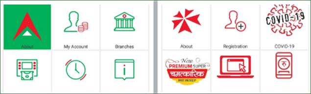 NIC Asia and Nabil Bank Viber Banking Home Menu