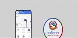 Nagarik app for iPhone users