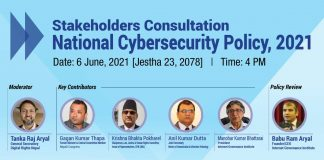 National Cyber Security Policy