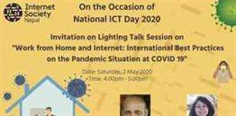 Nepal ICT Day 2020