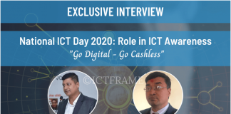 National ICT Day 2020: Role in ICT Awareness In Nepal