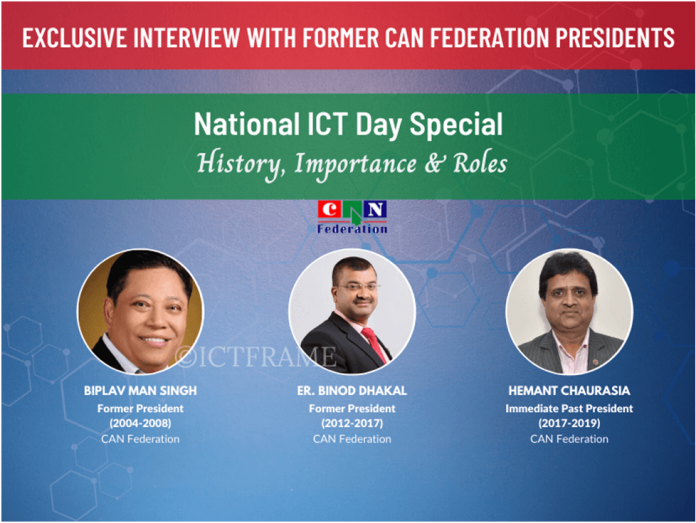National ICT Day Special: Interview with ICT Experts