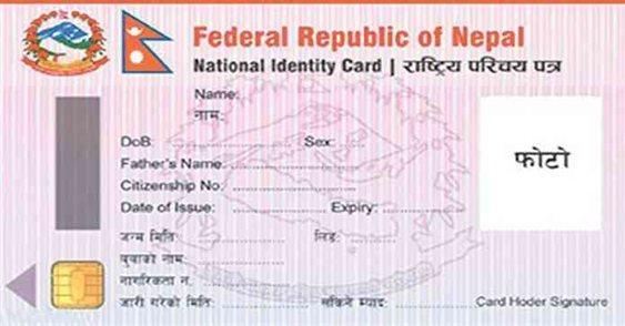 National-Identity-Card