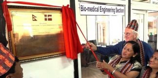 National Innovation Center was inaugurated on the Tribhuwan University premises